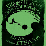 poster-green